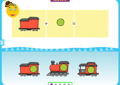 Level 12 of 50: Notice the shape of the train.